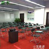培訓椅子帶寫字板小桌板廠家學生習會議辦公折疊記者英語鋼琴教室CY『小淇嚴選』