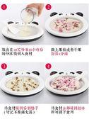 炒冰機家用小型迷你炒酸奶機器兒童冰激凌炒冰盤免插電 igo初語生活館