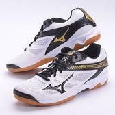 樂買網 MIZUNO 18SS 基本款 排球鞋 THUNDER BLADE V1GA177009 白x黑 贈防撞護膝