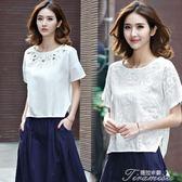 刺繡棉麻短袖T恤女裝夏季寬鬆大碼半袖上衣百搭文藝亞麻白色體恤 提拉米蘇