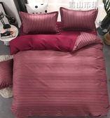 簡約四件套純棉1.8m床上用品2.0m單雙人全棉1.5米宿舍三件套 青山市集