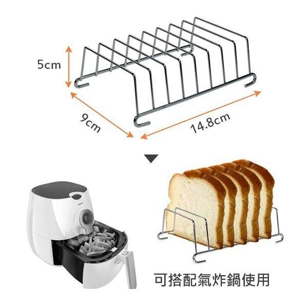 氣炸鍋專用配件 不銹鋼吐司架 麵包架