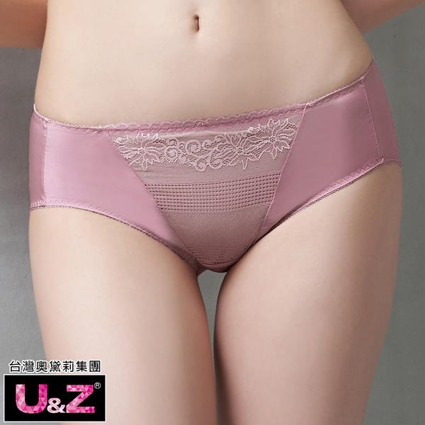 U&Z-迷晴花漾 中腰三角褲(瑰蜜粉)-台灣奧黛莉集團