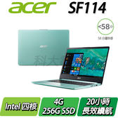 【ACER宏碁】SF114-32-C0KE 綠  ◢14吋金屬外殼輕薄筆電 ◣