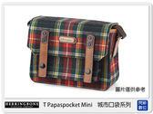 【分期0利率,免運費】韓國 Herringbone Papaspocket Mini 城市口袋系列 (迷你型) 相機包 格子綠 H0165