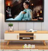 電視櫃茶幾北歐現代簡約客廳組合套裝小戶型臥室電視櫃矮櫃YYS    易家樂