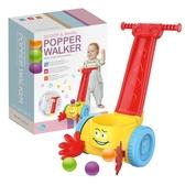 【Popper】手推學步車 音樂旋轉小推車 學步玩具 0818 好娃娃