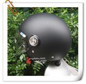 海鳥安全帽,GOGORO安全帽/PN781/消光黑