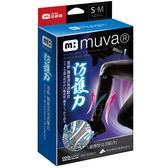muva 運動機能透氣護腿套-雙入(S~M)【愛買】