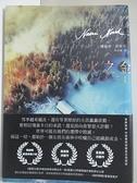 【書寶二手書T8/一般小說_HC7】霜雪之銀,焰火之金_娜歐蜜‧諾維克,  林欣璇