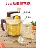 切菜器手動絞菜攪碎菜機脫水攪拌機絞餡神器 艾維朵