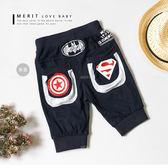 美國隊長後口袋五分褲 棉褲 蝙蝠俠 超人 休閒 卡通 縮口 男童 哎北比童裝