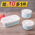 ‧ 耐熱、耐用的陶瓷材質 ‧ 高品質的密封效果 ‧ 易清洗,不殘留食物氣味
