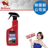 【Bullsone】高級精致美容蠟 (光澤保護)