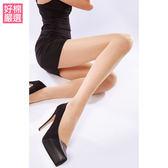 【蒂巴蕾】(超值6雙組) 長效涼感彈性絲襪-多色任選