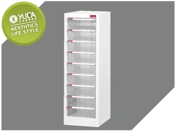 樹德櫃【YUDA】落地型 A4X-109H(9大抽) 資料櫃/效率櫃/收納櫃 新竹以北免運費