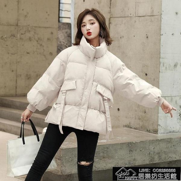 快速出貨 現貨外套羽絨棉服女短款2020新款韓版寬鬆ins港風加厚面包【2021新年鉅惠】
