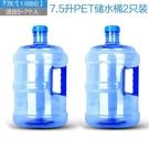 儲水桶純凈水水桶小號礦泉水瓶塑料手提式儲水桶空瓶子帶提把戶外加厚YJT 快速出貨