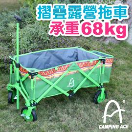 【CAMPING ACE 野樂 摺疊露營拖車 (90×49×54cm) 綠】ARC-188/購物車/寵物車/折疊車/裝備拖車