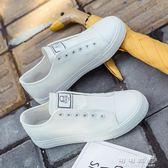 1992原宿帆布鞋女學生韓國百搭超火平底一腳蹬懶人小白板鞋子 可可鞋櫃