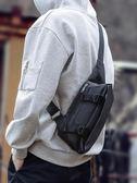胸包男潮牌側背包男式學生韓版胸前包小斜背包休閒運動男士斜背包摩可美家