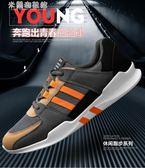 鞋子男鞋冬季帆布鞋男士運動鞋學生板鞋布鞋 米蘭潮鞋館