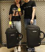 旅行包女手提拉桿包旅游大容量登機包折疊防水待產包行李包男新款QM 依凡卡時尚