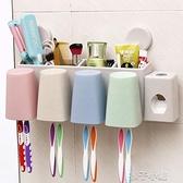 衛生間多 牙刷架置物架吸壁式漱口杯套裝免打孔擠牙膏牙具三口~  ~