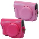 Kamera 兩件式皮質包 for Casio ZR3500 桃,粉