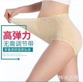 孕婦內衣 高腰托腹孕婦內褲莫代爾懷孕期寬松大碼底褲非抗菌內衣透氣 QQ6164『MG大尺碼』