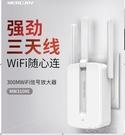 wifi放大器 wifi信號擴大器放大增強器接收器中繼器wifi擴大擴展器家用無線網絡 洛小仙女鞋