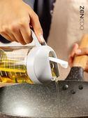 家用玻璃油壺廚房醬油醋瓶油壺
