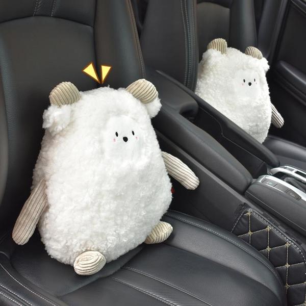 汽車靠枕腰靠可愛卡通車用靠背墊護腰辦公室靠墊車載車內座椅腰墊 果果輕時尚
