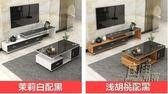 電視櫃茶幾組合套裝客廳鋼化玻璃伸縮電視機櫃現代簡約小戶型迷你     自由角落