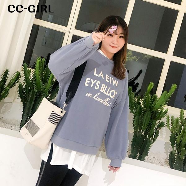 中大尺碼  字母大學T恤上衣(內刷毛絨)~共兩色 - 適XL~5L《 67249HH 》CC-GIRL