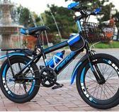 兒童山地車 兒童自行車6-7-8-9-10-11-12歲15單車男孩20寸小學生山地變速賽車 名創家居館