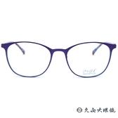 P+US 眼鏡 PR1789A (紫藍) 薄鋼 彈性鏡腳 近視眼鏡 久必大眼鏡