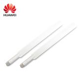 HUAWEI 華為 B315s-607專用原廠天線(一組2枝)