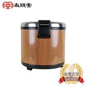 尚朋堂50人份商業用木紋保溫鍋SC-7250