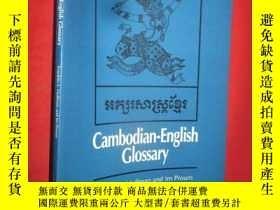 二手書博民逛書店Cambodian-English罕見Glossary ( 16