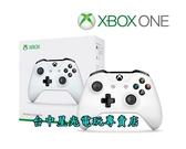 最新3代 V3【XB1週邊】Xbox One 原廠 特別版藍牙無線控制器 白色手把【台灣公司貨】台中星光電玩