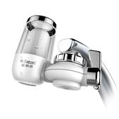 水龍頭過濾器凈水器家用水龍頭過濾器自來水過濾器凈水器水龍頭家用