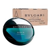 BVLGARI 寶格麗 水能量男性淡香水 100ml-Tester包裝