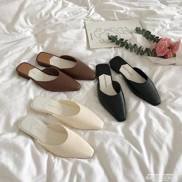 簡約氣質低跟包頭半拖鞋女春夏新款無后跟懶人穆勒鞋