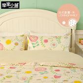 床包 / 雙人特大【法式歐蕾米】含兩件枕套  100%精梳棉  戀家小舖台灣製AAS501