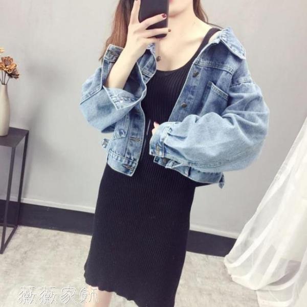 牛仔外套 牛仔外套女春秋天2021新款韓版學生寬鬆長袖百搭短款夾克上衣服潮 薇薇