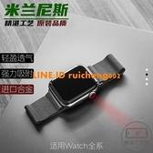適用Appleiwatch6se蘋果米蘭尼斯金屬磁吸不銹鋼iphonewatch表帶