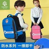 韓國kk樹書包小學生男1-3-4-6年級兒童6-12周歲女生護脊書包 AD1026『寶貝兒童裝』