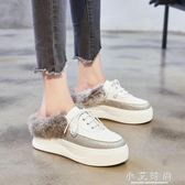 厚底無后跟小白鞋女式包頭半拖鞋可外穿休閒加絨鞋 小艾時尚