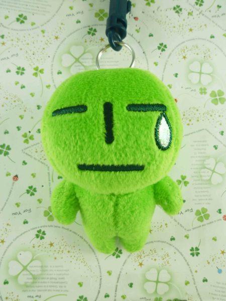 【震撼精品百貨】藍海寶寶~絨毛鎖圈-綠汗